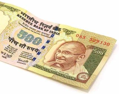 அழிக்கப்பட வேண்டிய 500, 1000 ரூபாய் நோட்டுகள் - தேன்கூடு | தமிழ் பதிவுகள் திரட்டி | Tamil Blogs Aggregator