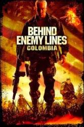 Tras la Linea Enemiga 3: Colombia (2009)