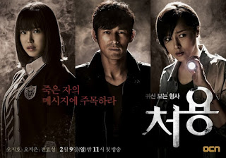 Cheo Yong 1 Subtitle Indonesia