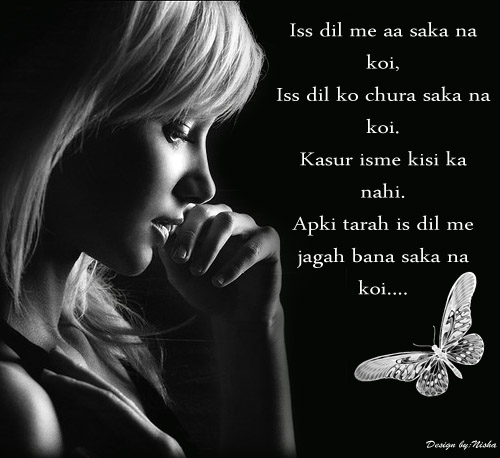 Romantic true love shayari in hindi ! Heart touching love shayari