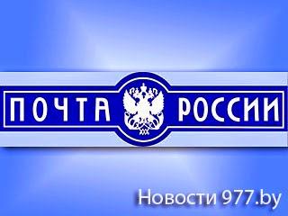 электронные заказные письма РФ
