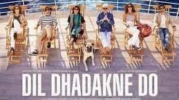 Dil Dhadakne