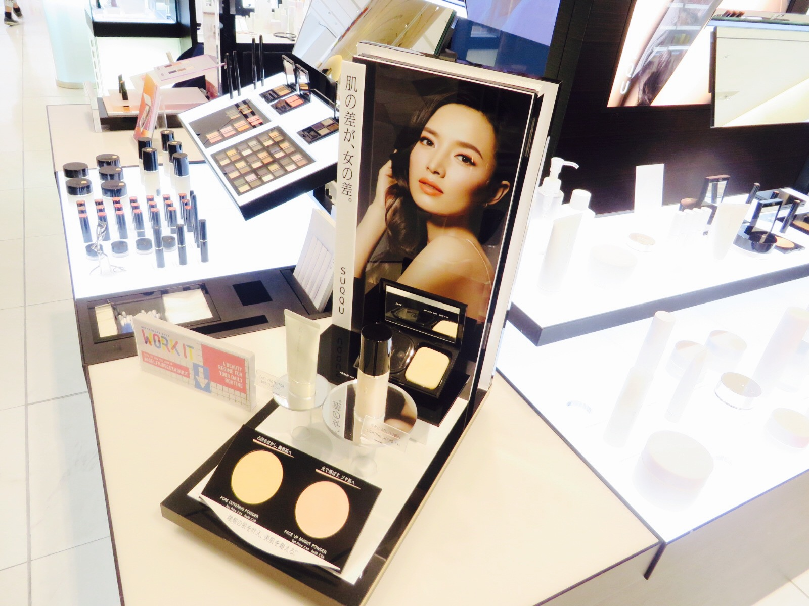 Mac makeup appointment