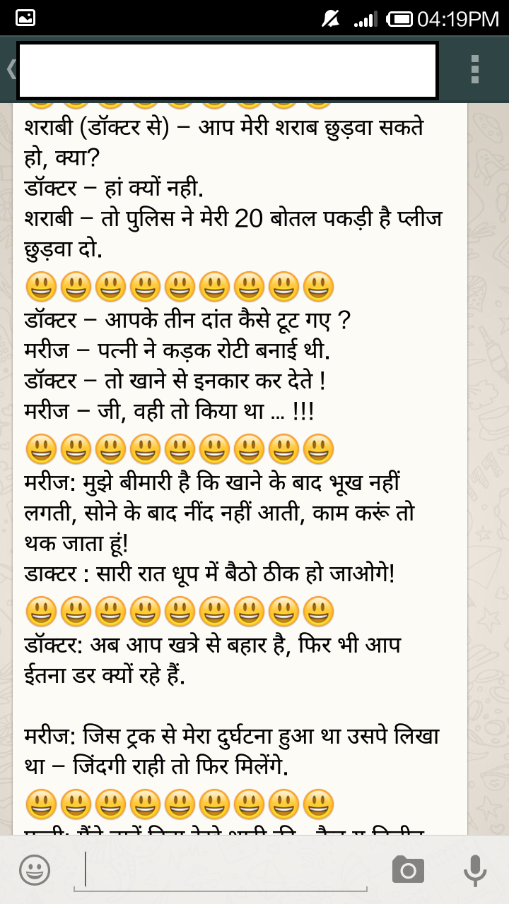 ... months vacation 6 times each year funny status for whatsapp in hindi
