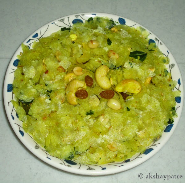 poha chiwda in serving plate