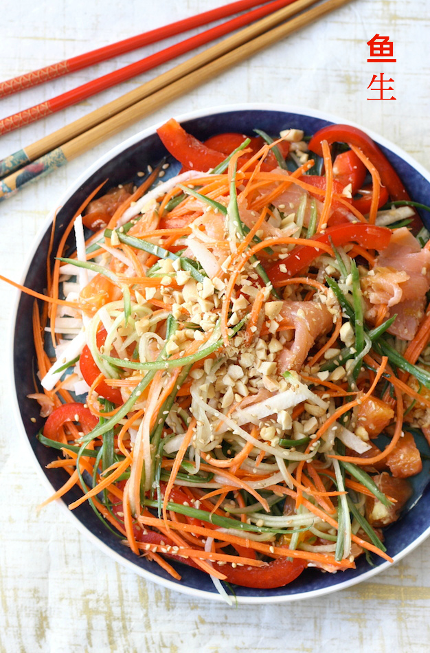 Chinese New Year Yee Sang Salad recipe by SeasonWithSpice.com