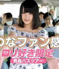 Av Uncensored 083015-960 Tsuna Kimura HD
