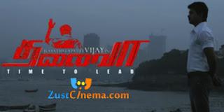 Thalaivaa Movie First Look Teaser
