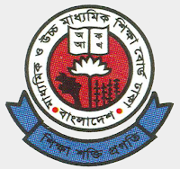 Download HSC Routine 2012 Bangladesh