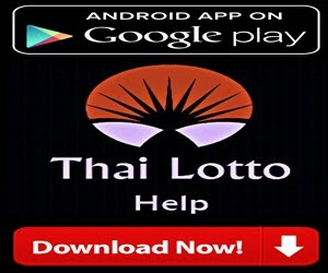Thai Lotto Help