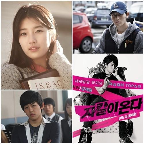 miss A, Suzy, Jaejoong, Seulong