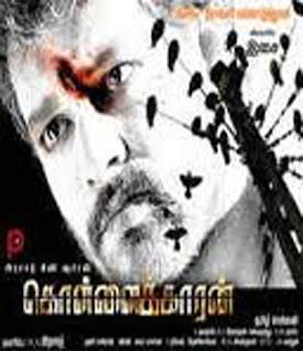 Watch Kollaikaaran Online Movie