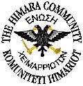 Stema e Komunitetit Himariot