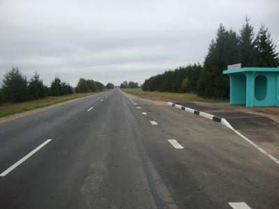 дорога на Заболоть