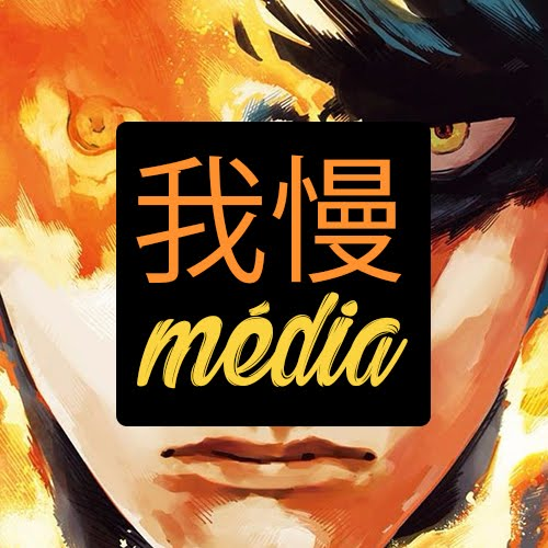 我慢Media