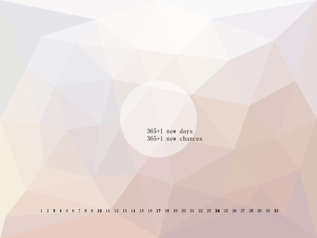 wallpaper 2016 by blick7 | 365+1 new days 365+1 new chances