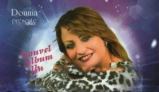 Cheba Sihem-Mazal Nebghik