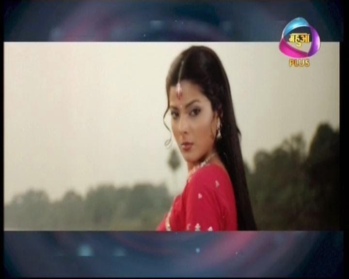 Mahua Plus a new Bhojpuri channel by Mahua network,