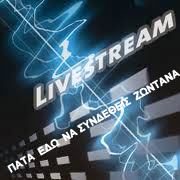 LIVE STREAM