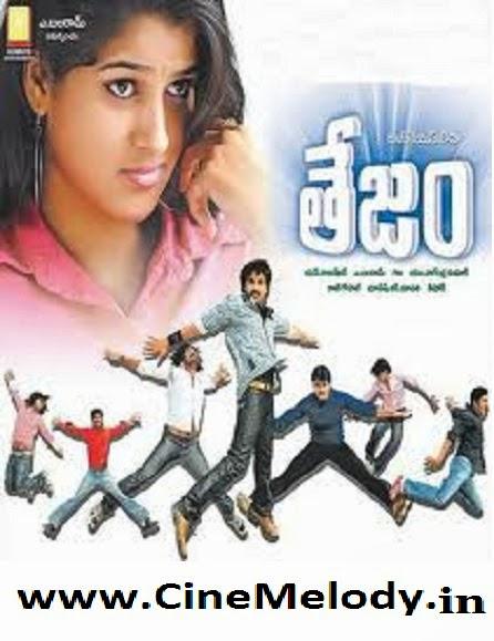 Tejam Telugu Mp3 Songs Free  Download  2009