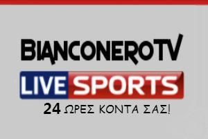 LIVE 24 ΩΡΕΣ!