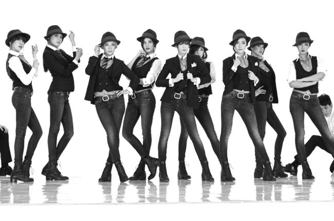 Girls Generation mr mr Album Cover Girls Generation mr mr Image