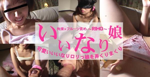 Asiatengoku 0512 – Yui