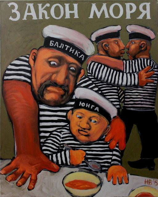 колхуи митьки моряки юнга флот закон морской