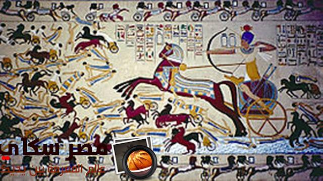 عصر الإضمحلال الثانى ومن هم الهكسوس ؟