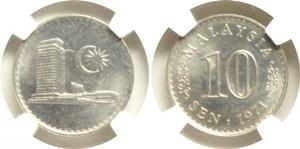 1971 coin