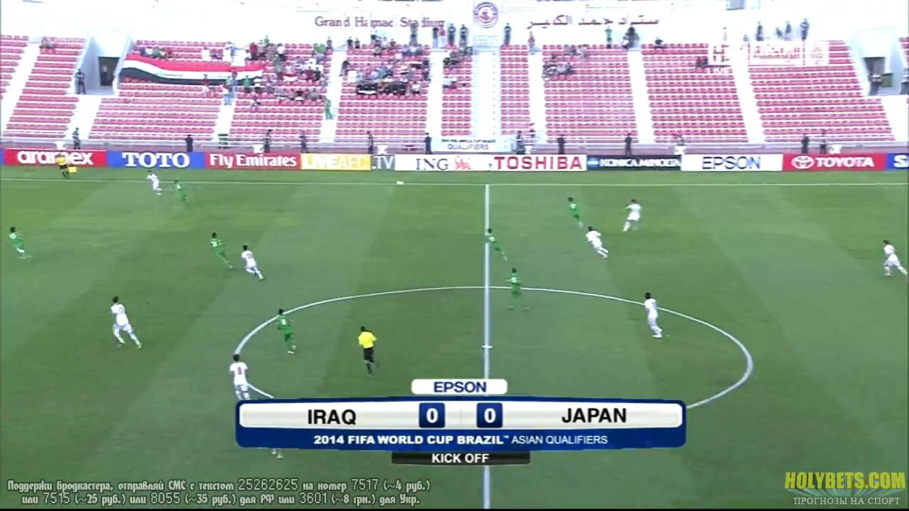 World Cup Qualifier 2014 - Iraq vs Japan