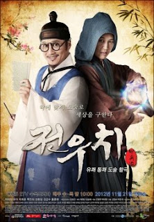 Jeon Woo Chi (K-Drama - Ongoing) 200mb mini