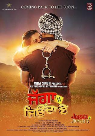 Poster Of Pollywood Movie Jagga Jiunda E 2018 300MB HDRip 480P Full Punjabi Movie