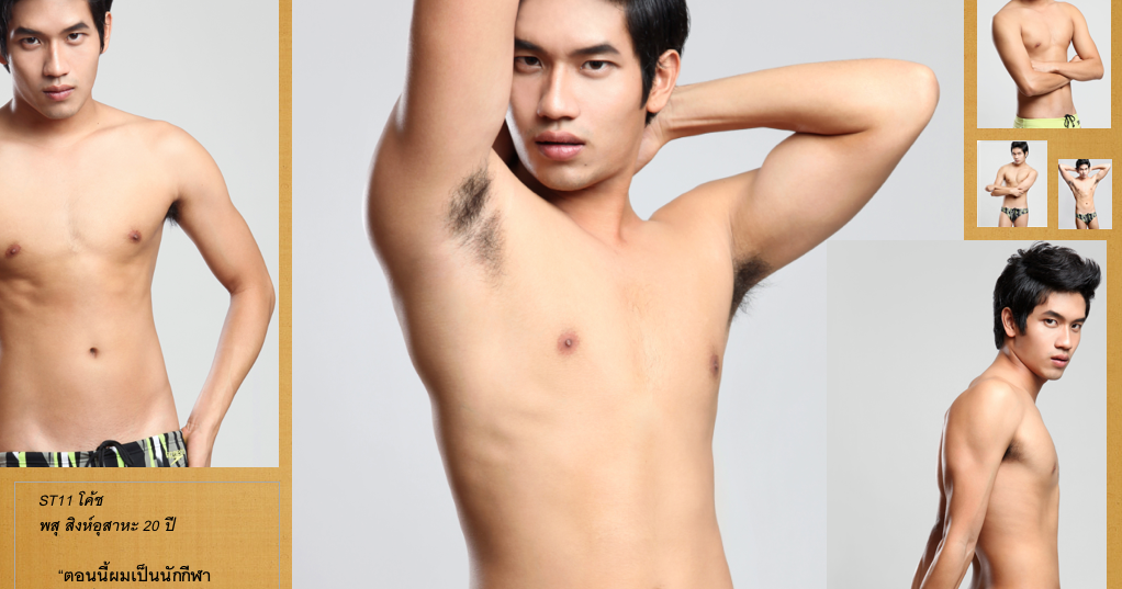 Sex gay thai magazine boys getting