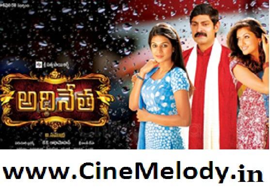 Adhinetha  Telugu Mp3 Songs Free  Download  2009