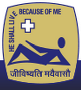 St. John's Medical College MBBS Entrance Exam 2015