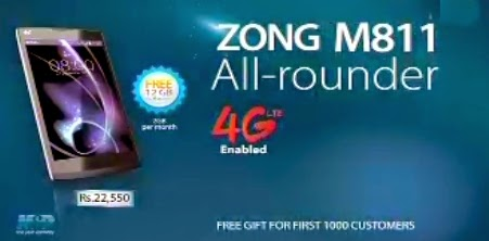 zong M811 4G-LTE features Price