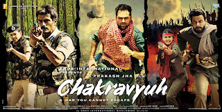 chakravyu full hindi movie