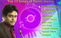 Top 10  Audio songs of Harris Jayaraj | Tamil Audio Jukebox