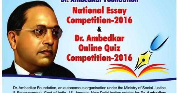 ... Entries | Dr. Ambedkar Foundation National Essay Competition - 2016