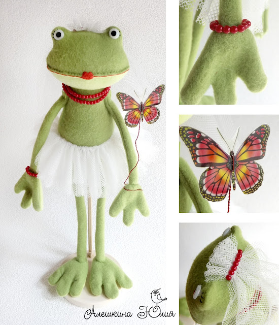 Лягушка невеста