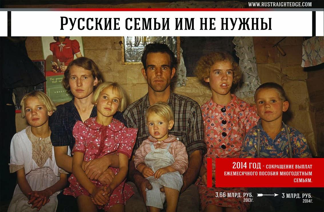 Разврат русской молодёжи 9 фотография
