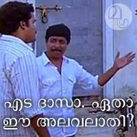 Malayalam Facebook Comment Photos