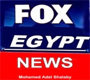 Fox Egypt News Magazine