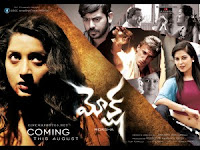 Moksha Telugu Mp3 Songs