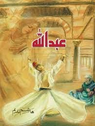 http://books.google.com.pk/books?id=zNORBQAAQBAJ&lpg=PP1&pg=PP1#v=onepage&q&f=false