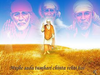 A Couple of Sai Baba Experiences - Part 551