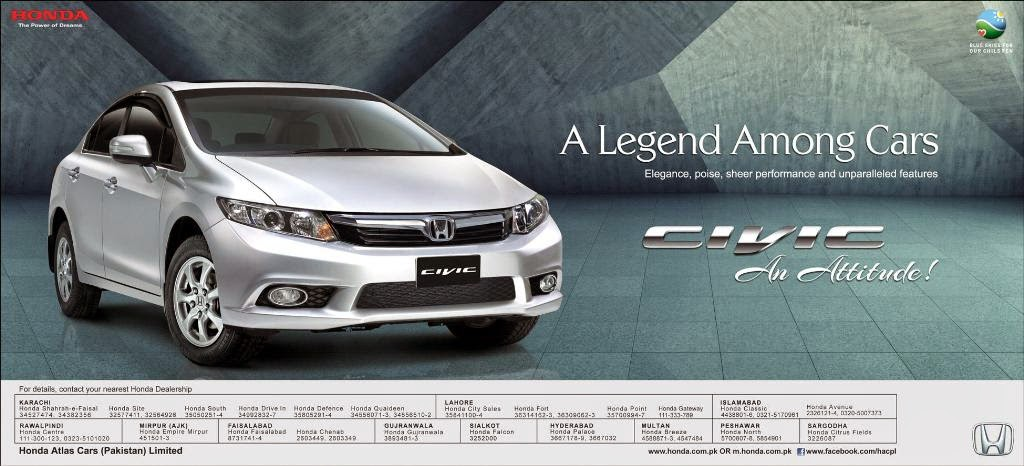 Civic 2015 price