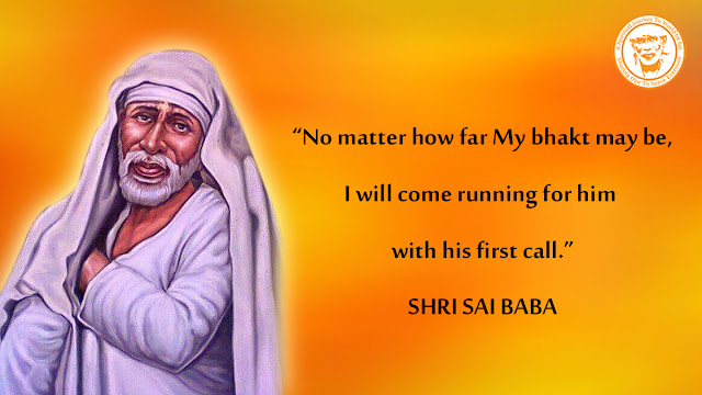 Tu Bigdi Sabki Saware (Sai Amrit Katha) By Udit Narayan