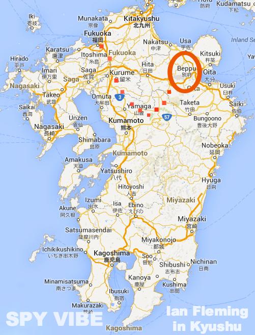 SpyVibe IAN FLEMING MT DEMON HELL - Japan map beppu